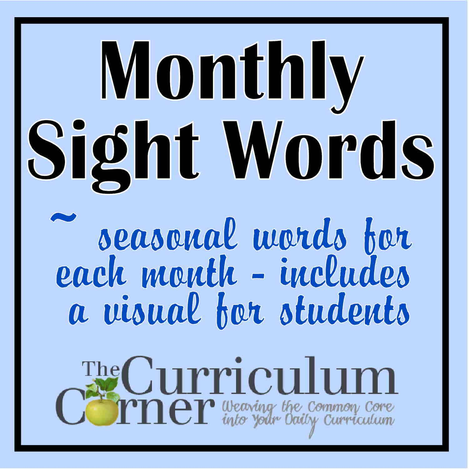 Monthly Sight Word Cards