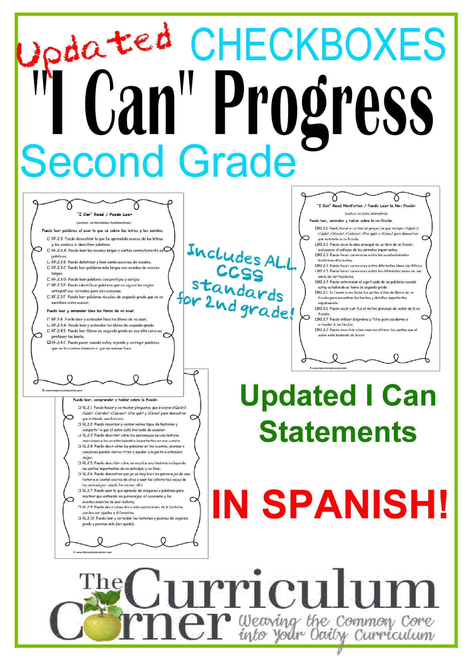 "2nd Grade Spanish ""I Can"" CCSS Statement Progress Checkboxes"