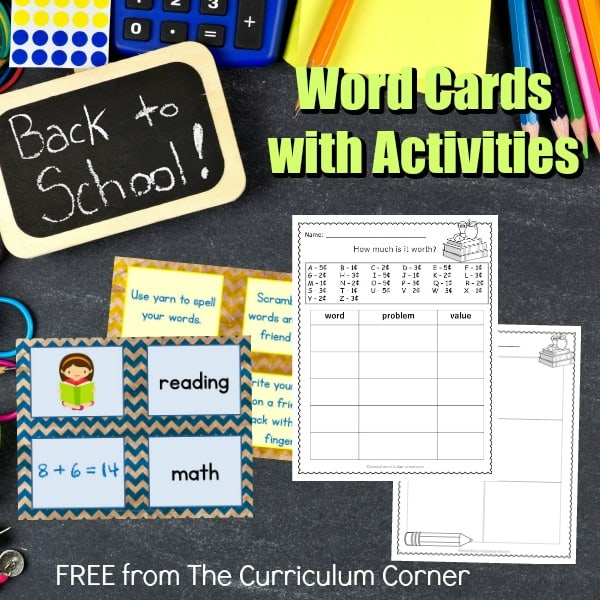 School Word Cards w/ Activities