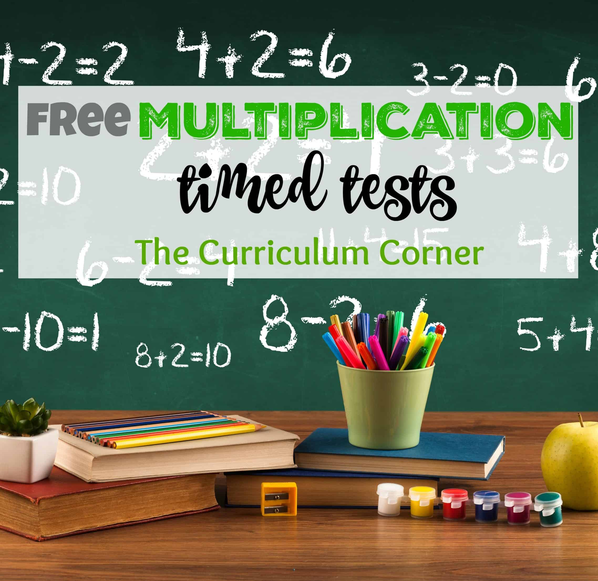 Updated* Multiplication Timed Tests - The Curriculum Corner 123