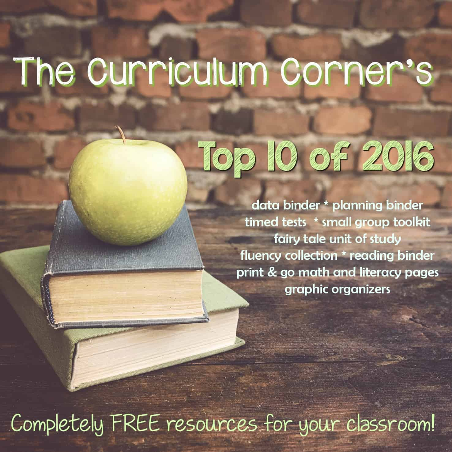 The Curriculum Corner's Top 10 of 2016
