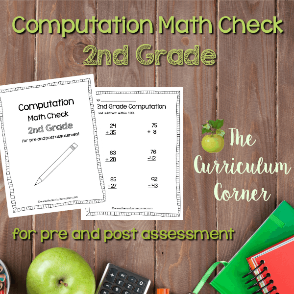 Math Check: 2nd Grade Computation