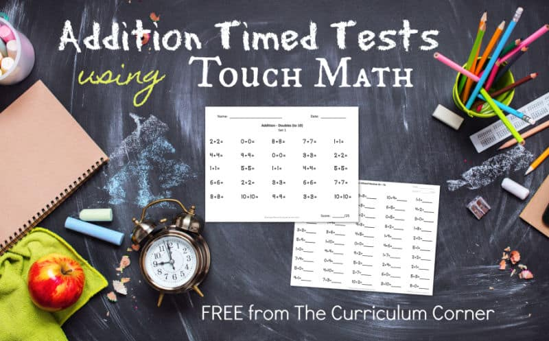 touch point timed tests from The Curriculum Corner