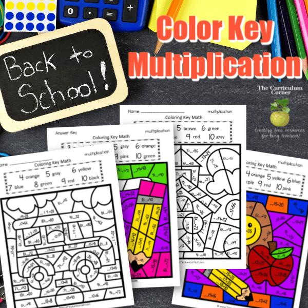 School Multiplication Color Key