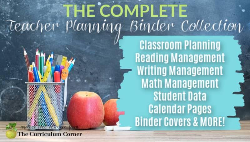 free teacher binder collection