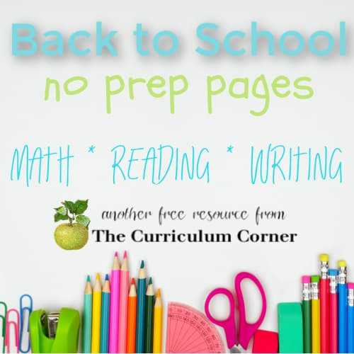 Back to School No Prep Pages