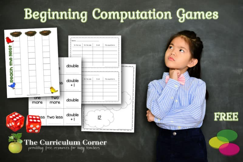 These beginning computation games are designed to help your young children use number sense to build computation skills.
