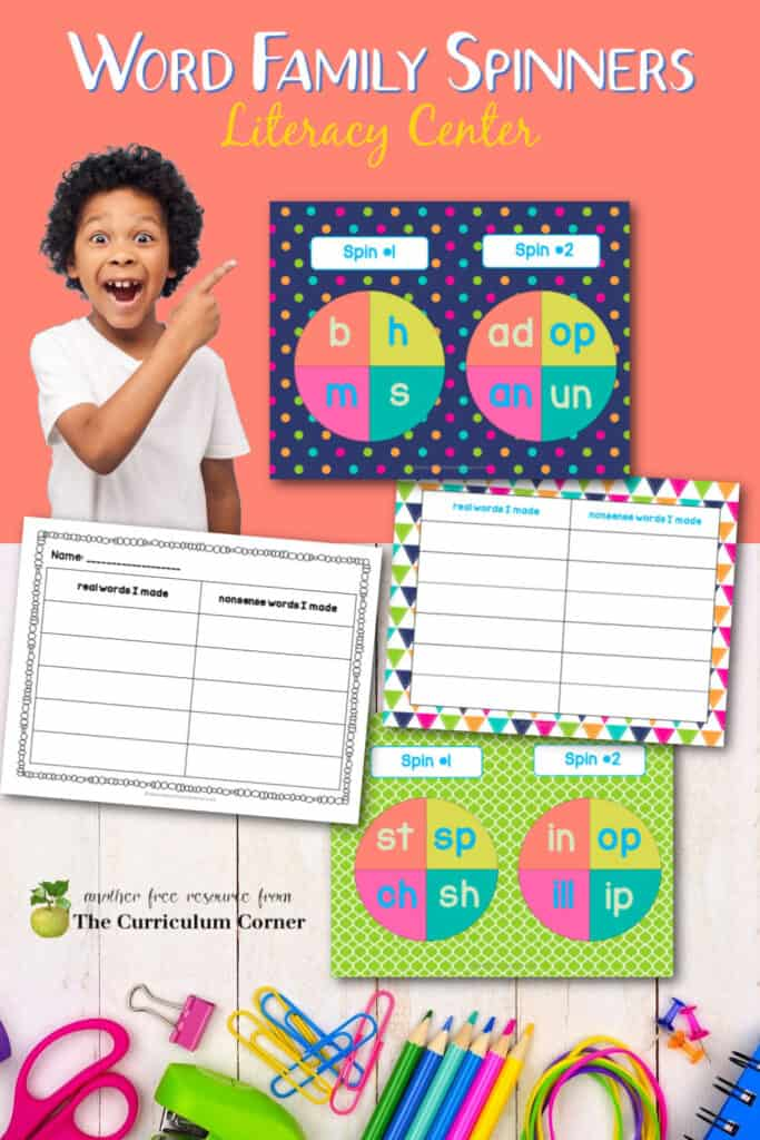 Download these printable word family spinners to help you create an engaging literacy center for word work.