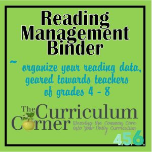 Free Reading Management Binder for Grades 4 through 8 from The Curriculum Corner 456