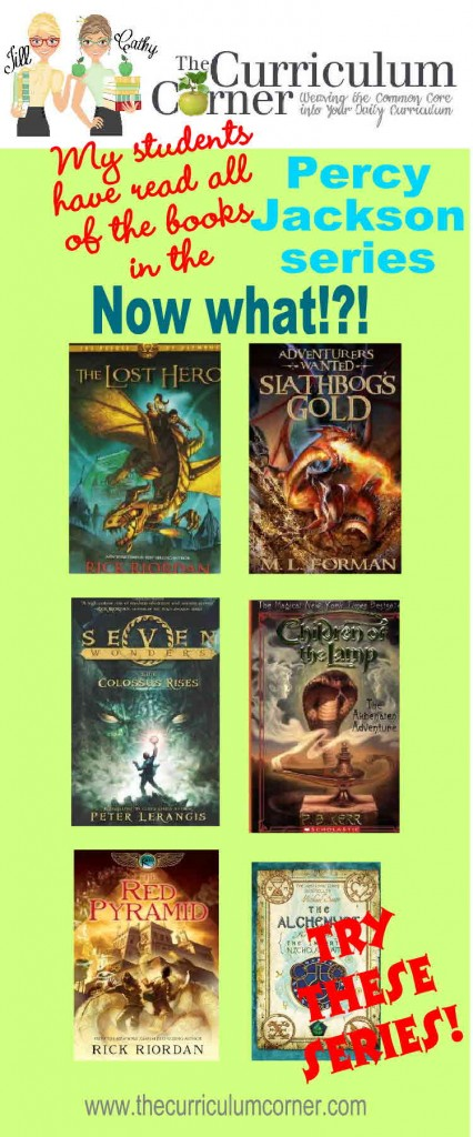 What to read after Percy Jackson - a suggested reading list by The Curriculum Corner
