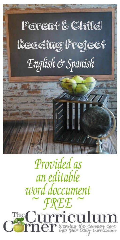 Editable Parent Child Reading Project FREE from The Curriculum Corner English & Spanish Versions