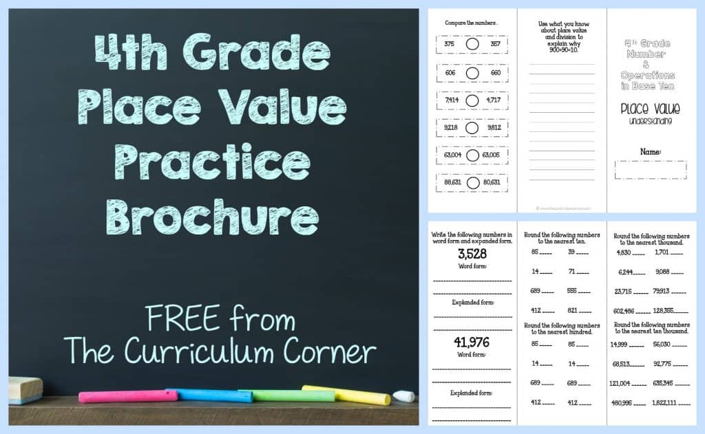 FREEBIE Base Ten Place Value Brochure to Meet 4th Grade Math Standards
