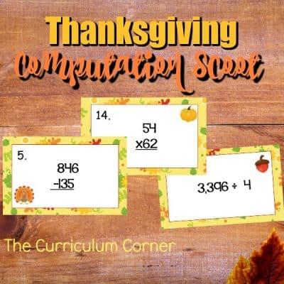 Thanksgiving Computation Scoot