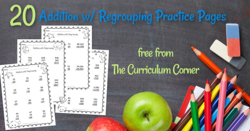 Free Addition with Regrouping Worksheets