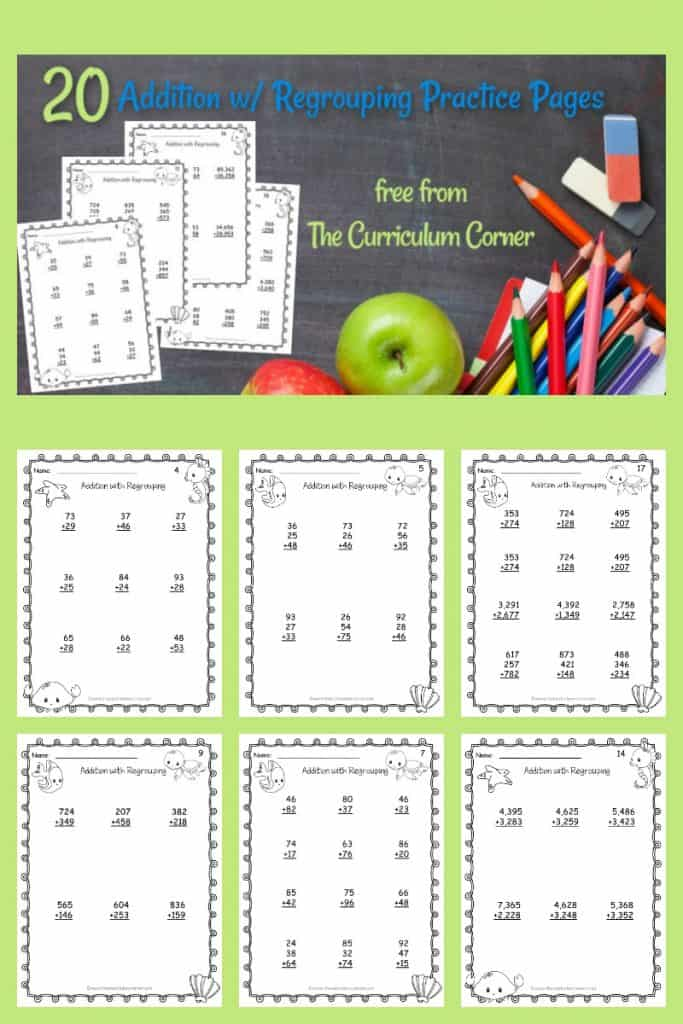 Addition with Regrouping Worksheets free from The Curriculum Corner