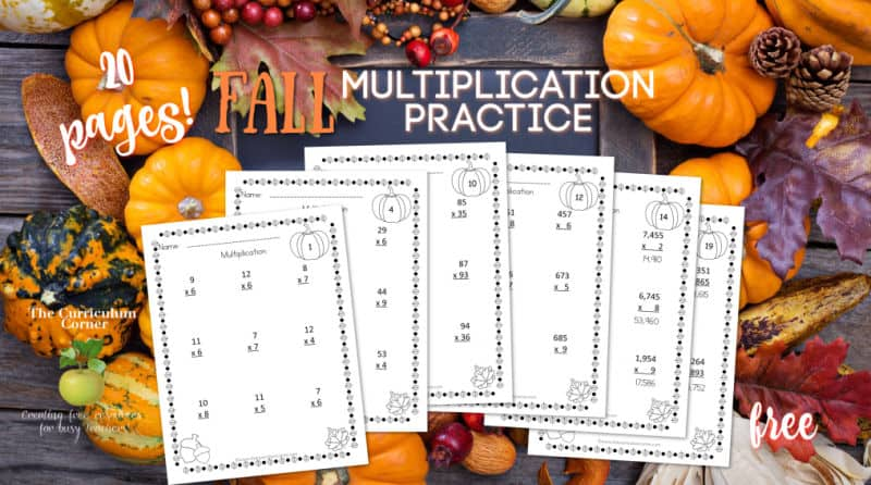 Fall Multiplication Pages