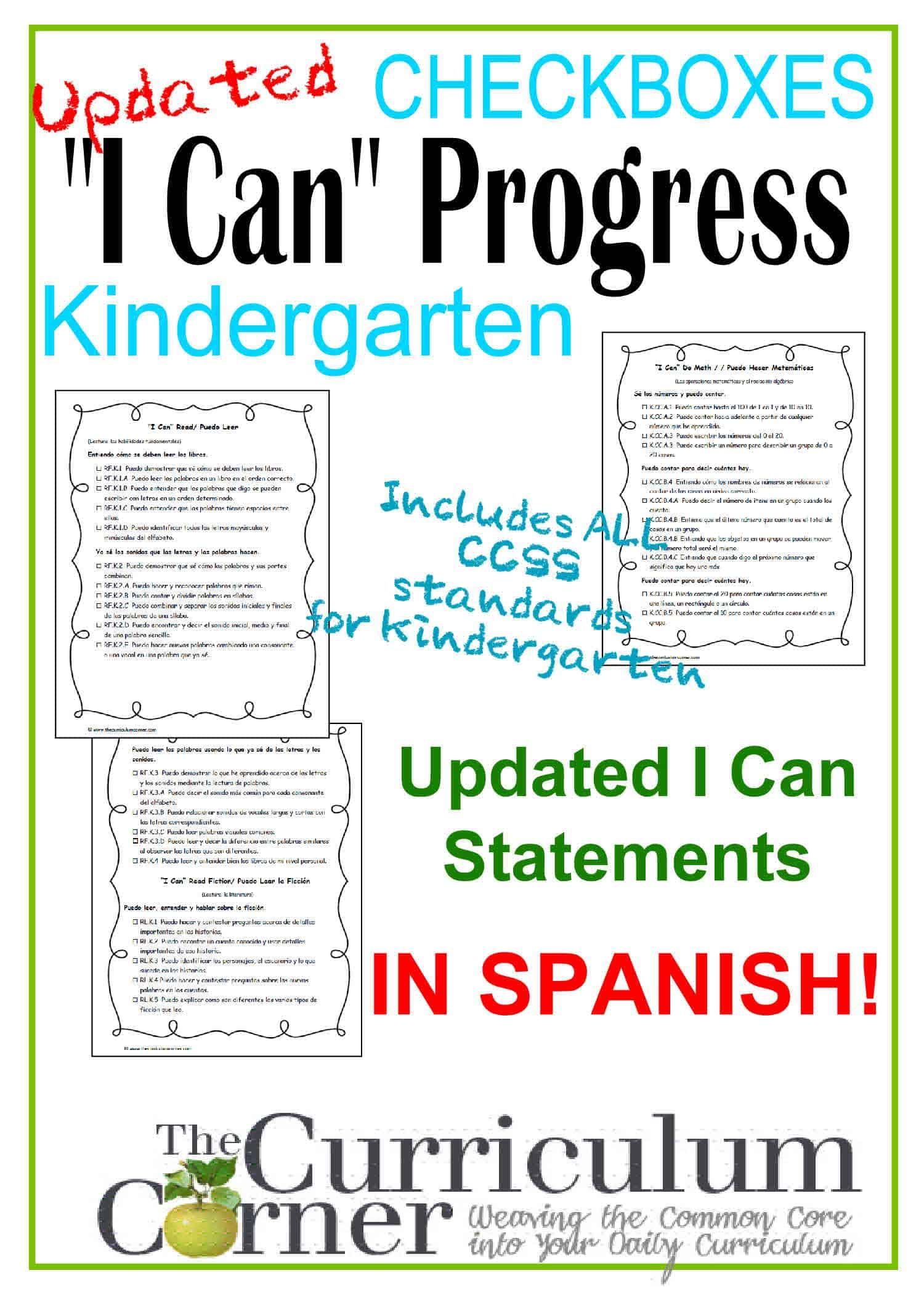 "Spanish ""I Can"" Common Core Progress Checkboxes Kindergarten"
