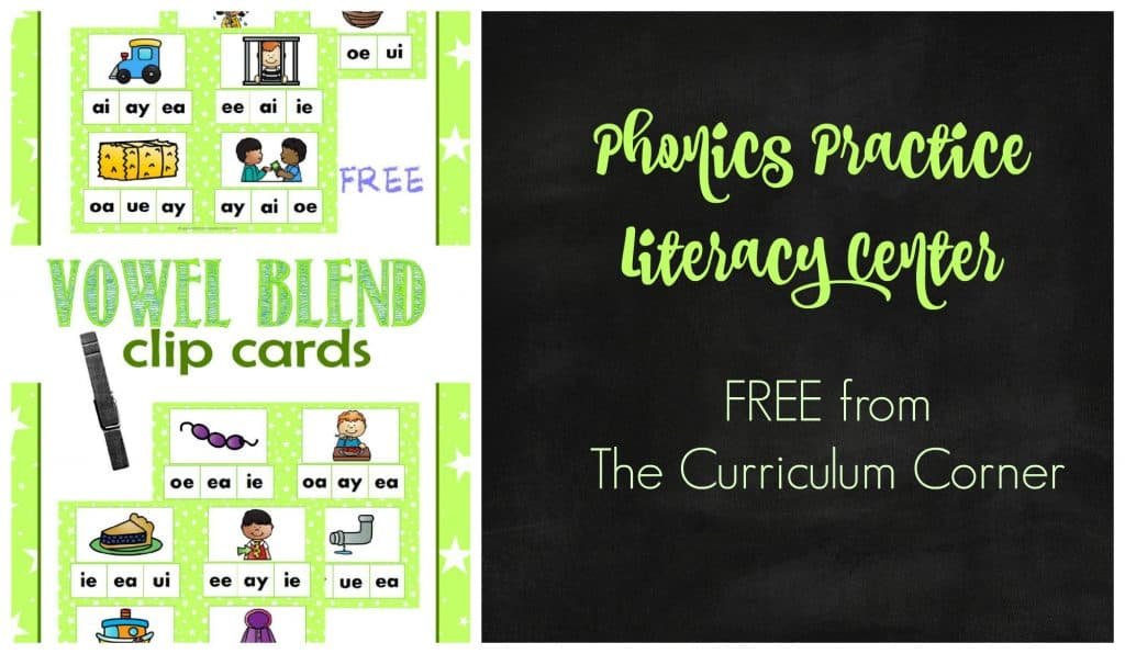 FREE! Vowel blend cards literacy center from The Curriculum Corner   Clip Cards