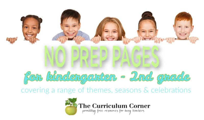 free no prep pages